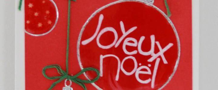 #8 – Noël 2014 – Boules